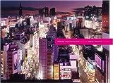 非常階段東京―TOKYO TWILIGHT ZONE