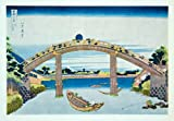 1962 Color Print Hokusai Mannen Bridge Fukagawa Mount Fuji River Japan Japanese - Original Color Print