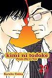 Image of Kimi Ni Todoke: 20