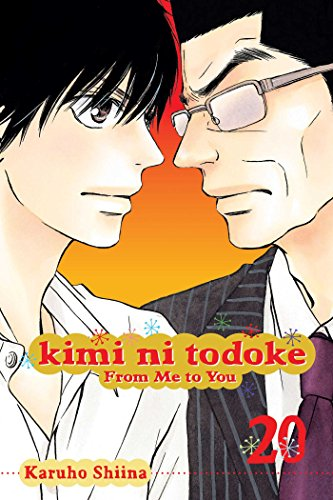 KIMI NI TODOKE GN VOL 20 FROM ME TO YOU