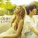 大切なキモチ 〜恋愛ver.〜♪Love