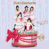 恋してマカロン-Doll☆Elements