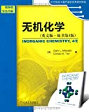 img - for Era of education in Foreign Universities Excellent textbooks selected: Inorganic Chemistry (English version of the original book version 4) (special two-color printing) book / textbook / text book
