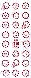 kenema 手ぬぐい COLLABORATION 森永牛乳プリン ホモちゃんがいっぱい 36×90cm