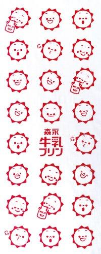 kenema 注染手拭い 『COLLABORATION』 森永牛乳プリン ホモちゃんがいっぱい 36×90cm
