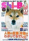 Shi-Ba (シーバ) 2010年 01月号 [雑誌]