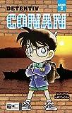 Detektiv Conan 3
