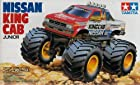 1:32 Tamiya Nissan King Cab Junior Mini 4WD Series No 7