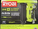 Ryobi cord-less BRAD NAILER 18GA Model P320 [BASE software ONLY] 18V Battery/Charger Not-Included