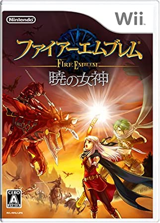 Fire Emblem: Akatsuki no Megami [Japan Import]