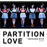 Partition  Love         (SINGLE+DVD) (TYPE-A)