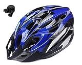 お子様の安全に !! 自転車用 ヘルメット 軽量 275g 各色 選択可能 BA18 (藍黒)