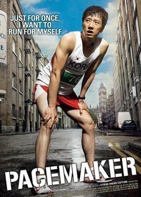 pacemaker-korean-movie-dvd-kim-myong-min-ahn-seong-kee-choi-tae-joon-by-kim-myong-min