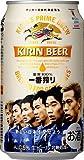キリン 一番搾り サッカー日本代表応援缶 6缶パック 350ml×24本