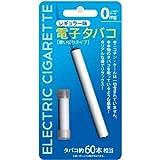電子タバコ レギュラー味