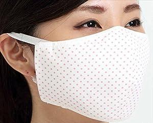 新UVカットマスク 繰り返し使えて肌にやさしい ワイド 2枚入り 水玉/ピンク T-77