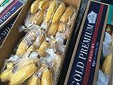 甘熟王 ゴールドプレミアムバナナ 8から10房(1房約5本) 約7キロ