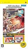 ファンタシースターポータブル PSP the Best(映像UMD「PSUクロニクル」同梱)