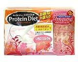 【数量限定】パーフェクトプラスプロテインダイエット いちごミルクシェーカー付企画