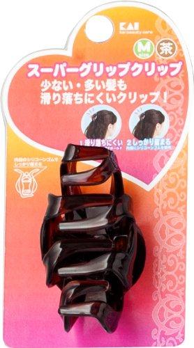 貝印 スーパーグリップクリップM 茶 HA0502