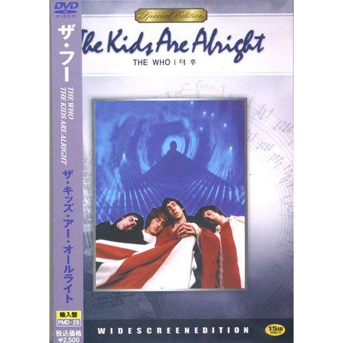 ザ・フー ザ・キッズ・アー・オールライト (輸入盤) PMD-028 [DVD]