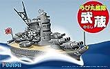 ちび丸艦隊シリーズSPOT ちび丸艦隊 武蔵 DX