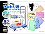 TRUSCO(トラスコ中山) 小型樹脂製運搬車こまわり君(省音タイプ)600x390ブラック