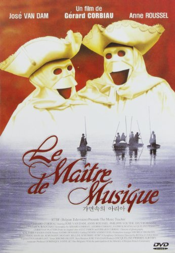 DVD : Music Teacher/le De Maitre Musique (1989)