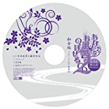 あなたがお風呂で のぼせるCD ~温泉擬人化コレクション・シーズン2~ 第7弾「和倉編 プロローグCD・第零場」