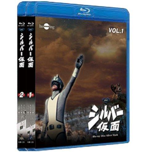 シルバー仮面Blu-rayバリュープライスセットvol.1-2(初回生産限定)