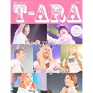 『T-ARA JAPAN TOUR 2012 ~Jewelry box~』