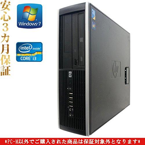 【Office2013搭載】【デスクトップパソコン】【Win7 32Bit搭載】HP 8200/Core i3搭載/メモリ4GB/HDD1TB/DVDスーパーマルチ/