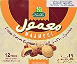 Maamoul, Date Filled Cookies (HalwaniBros) 480g (16.9oz)