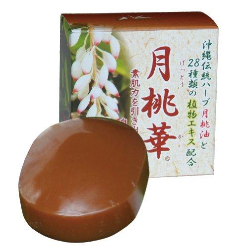千草のオリジナル石鹸 月桃華 100g