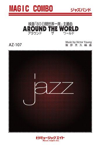 80 days around the world [AZco-107].