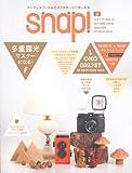 Snap! VOL.4(AUTUMN 2008)~オシャレなフィルムカメラをゆったり楽しむ本(4) (INFOREST MOOK) (INFOREST MOOK)
