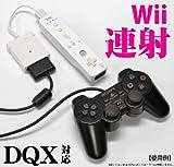 【在庫あり】 PS/PS2 > Wii クラシックコントローラー変換 連射くん 【大型バージョンアップ対応 ドラクエ10動作確認済み】