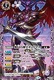 無幻の神皇ゼムリアス/バトルスピリッツ/プロモーションカード/P16-09A/P/紫/スピリット/コスト5