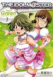 アイドルマスター Neue Green for ディアリースターズ: 1 (REXコミックス)