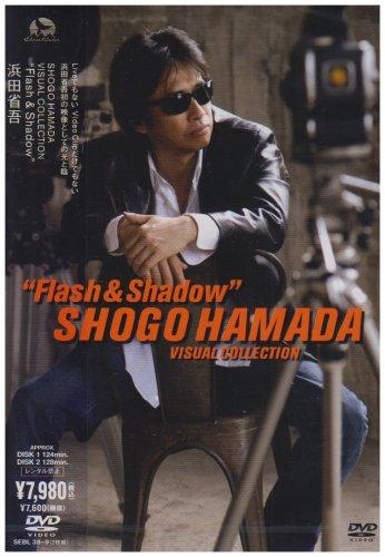 浜田省吾『Flash & Shadow』