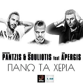 Amazon.com: Pano Ta Cheria: Konstantinos Pantzis & Nikos Souliotis