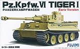 1/72 ドイツ タイガー戦車I型