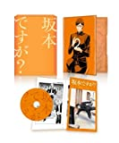 坂本ですが? 2(Blu-ray)