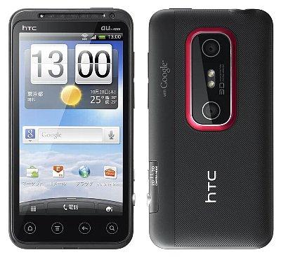 HTC EVO 3d au Unloked Japan Version