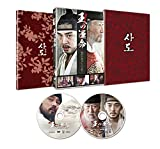 王の運命 -歴史を変えた八日間- ブルーレイ スペシャルBOX(2枚組) [Blu-ray]