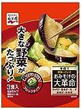 永谷園 おみそ汁の大革命 野菜いきいきその1 3食入×5個