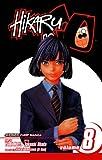 Hikaru No Go, Volume 8 (Hikaru No Go (Prebound)) (1417784903) by Hotta, Yumi