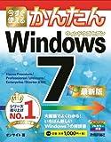 51ZlUapozbL. SL160  【仕事】作業中ウザい!Windows7のタスクバーのプレビューを非表示にする方法