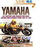 Yamaha: All Factory and Production Road-Racing Two Strokes from 1955 to 1993 (Crowood MotoClassics)