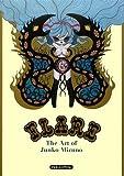 FLARE(フレア)―水野純子画集 / 水野 純子 のシリーズ情報を見る